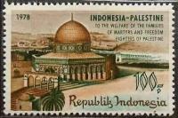 Perangko Bergambar Qubbatus Sakhra, Bentuk Dukungan Indonesia untuk Palestina