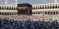 Indonesia Incar Seribu Kuota Haji untuk WNI di Arab Saudi