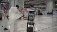 Arab Saudi Luncurkan Robot Pintar Distribusikan Air Zam-zam untuk Jamaah Haji