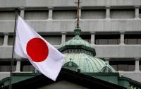 UNESCO Masukkan Pulau-pulau Jepang dalam Daftar Situs Warisan Dunia