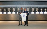 Fantastis! Nilai Kontrak Pemain Keturunan Filipina di Real Madrid Tembus Rp2 Triliun