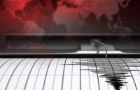 Gempa M4,3 Guncang Jayapura Papua