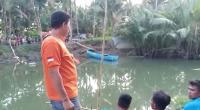 Tragis! Pelajar SMP Dimangsa Buaya, Tubuhnya Diseret ke Dalam Sungai
