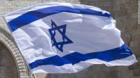 Israel Klaim 6 LSM Palestina Sebagai Kelompok Teroris