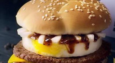 Burger Batman Hadir di McDonald's Hong Kong