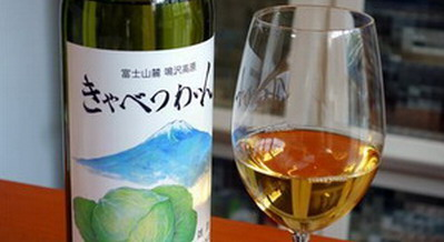 Jepang Produksi Wine Kol