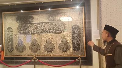 Ada Kiswah Berusia 140 Tahun di Museum Alquran Madinah