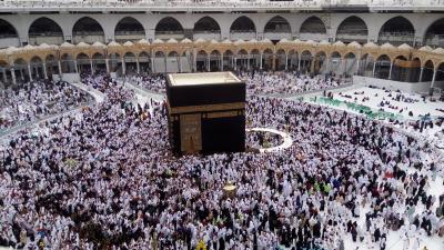 Jamaah Harus Simpan Tenaga Jelang Puncak Haji, Ini Tipsnya!