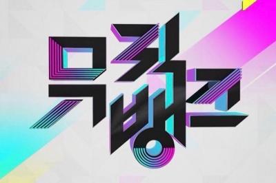 Music Bank Jawab Rumor Mundurnya Shin Ye Eun dan Bomin sebagai MC
