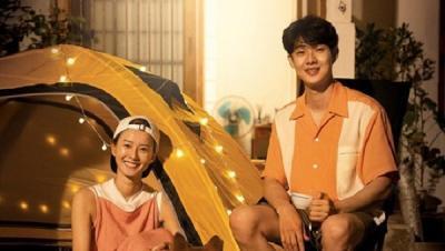 Intip Poster Acara Terbaru Choi Woo Shik dan Jung Yu Mi
