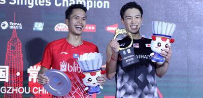 BWF Batalkan 4 Turnamen pada September, Piala Thomas dan Uber Jadi Jadwal Terdekat