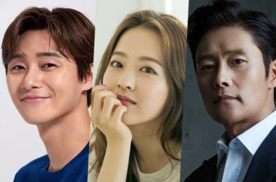 Park Seo Joon Segera Beradu Akting dengan Lee Byung Hun dan Park Bo Young
