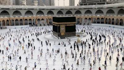 Haji 2020 Selesai Dilaksanakan, Jamaah Wajib Karantina 14 Hari