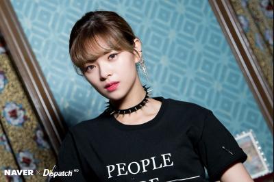 Jeongyeon akan Tampil dari Atas Kursi di Konser Virtual TWICE
