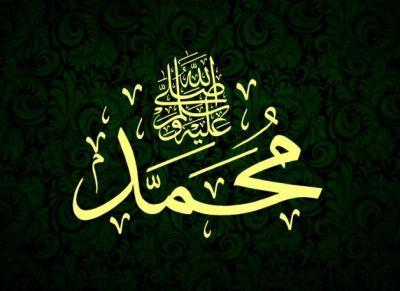 Amalkan Sholawat Adrikni, Insya Allah Bermimpi Rasulullah
