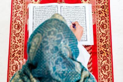 Kisah Unik di Balik Surah Al Kahfi
