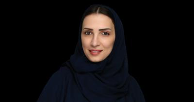 Mengenal Al-Hamad, Pendidik Cantik dari Arab Saudi