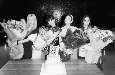 Rayakan Anniversary, BLACKPINK: 4 Tahun Bersama BLINK