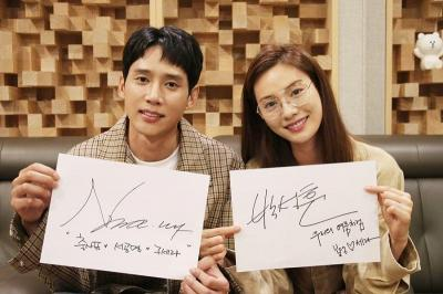 Nana dan Park Sung Hoon akan Isi Soundtrack Drama Into the Ring
