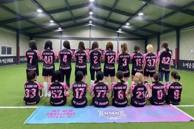 Kontroversial, Member TWICE hingga Gugudan Tinggalkan Tim Bola Artis Perempuan