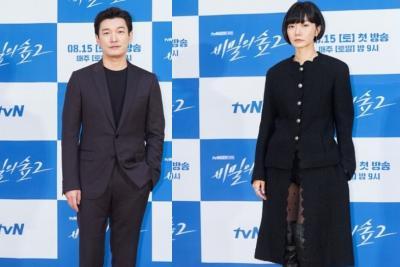 Girangnya Bae Doona dan Cho Seung Woo Kembali Main di Forest of Secrets Season 2