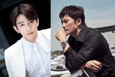 Ji Sung dan Jinyoung GOT7 Digaet Bintangi Devil Judge
