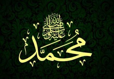 Hati-Hati, Jangan Lupa Baca Sholawat Nabi sebelum Berdoa