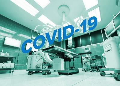 14.000 Pasien OTG Covid-19 Siap 'Nginep' di Hotel Berbintang