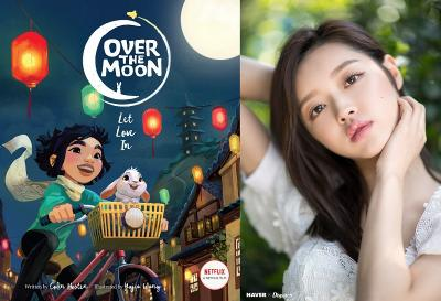 YooA 'Oh My Girl' Isi Soundtrack Film Animasi Over The Moon
