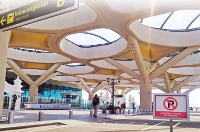 4 Spot Instagramable di Bandara Internasional Yogyakarta, Asyik Buat Selfie