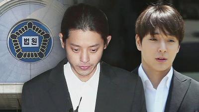 Vonis Akhir Kasus Pemerkosaan Jung Joon Young dan Choi Jung Hoon