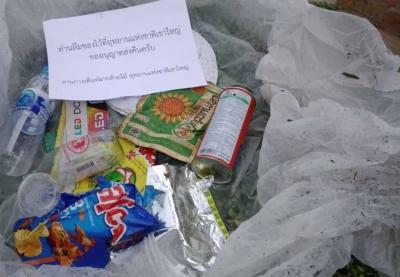 Hati-Hati, Buang Sampah Sembarangan di Tempat Ini Denda Rp240 Juta