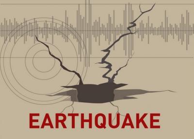 Pemerintah Antisipasi Potensi Tsunami dan Gempa Bumi Dahsyat