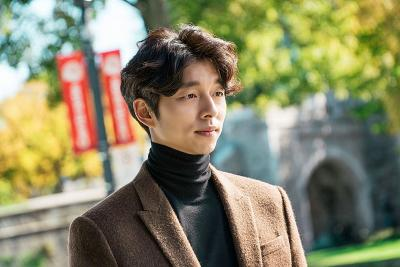 Gong Yoo Kenang Mendiang Lee Eon di Reunian Coffee Prince