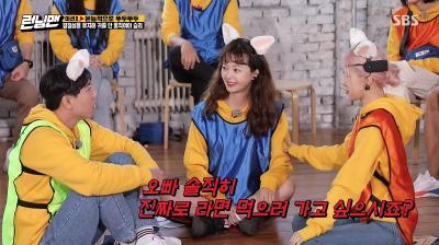 Rose BLACKPINK Jadi Mak Comblang Jun So Min & Yang Se Chan di Running Man