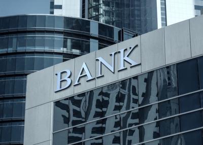 Bank Mandiri Gelontorkan Kredit PEN ke Supplier Pelindo IV, Ini Alasannya