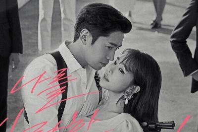 Jadi 'Mantan Suami Istri', Eric Shinhwa dan Yoo In Na Saling Puji