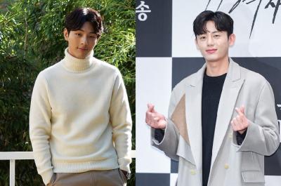 Ji Soo dan Lee Ji Hoon Resmi Gabung Kim So Hyun & Kang Ha Neul di Drama Baru
