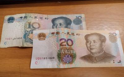 Investor Diminta Waspadai Mata Uang China Yuan, Ada Apa Nih?