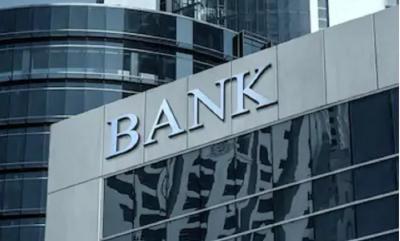 Ada 7 Bank Gagal, Kondisi Perbankan Perlu Diwaspadai