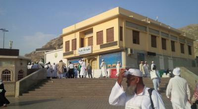 Melihat Lebih Dekat Rumah Maulid, Tempat Kelahiran Nabi Muhammad