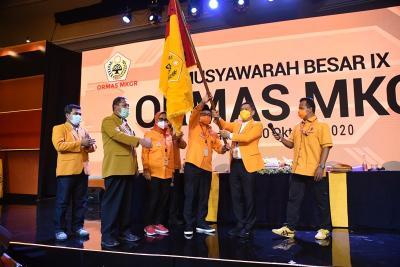 Roem Kono Jadi Dubes, Adies Kadir Ditetapkan sebagai Ketum MKGR