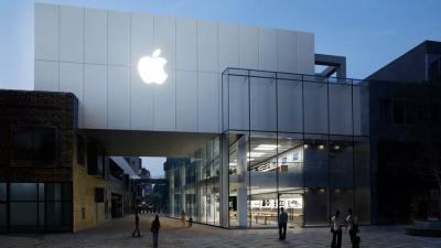 Wow, Apple Miliki Uang Kas Tunai Rp2.836 Triliun Kalahkan APBN Indonesia