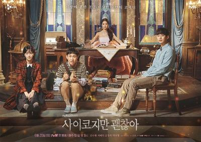 5 Drama Korea Favorit di 2020