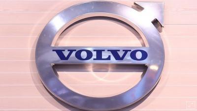Fokus Penjualan Online, Volvo Cars Stop Kerja Sama dengan Dealer Bilia