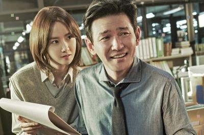 Alasan Berbeda Hwang Jung Min dan Yoona SNSD Bintangi Drama Hush