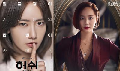 Ada Aktor Positif COVID-19, Yoona 'SNSD' dan Eugene Tunda Syuting