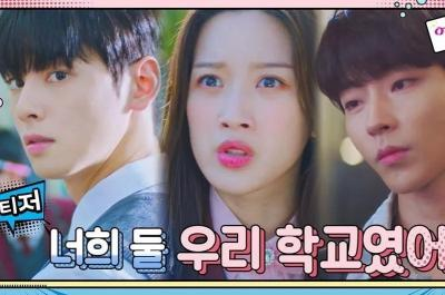 Alasan Sutradara Rekrut Cha Eun Woo, Moon Ga Young & Hwang In Yeob di True Beauty