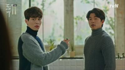 Bersahabat Karib, Gong Yoo Sebut Lee Dong Wook seperti Siluman Rubah