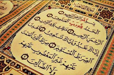 Abi Said dan Rahasia Pengobatan Surat Al-Fatihah